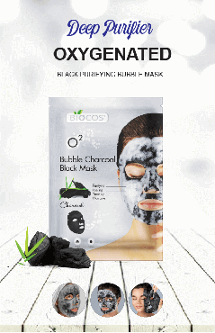 Biocos Bubble Charcoal Face Mask