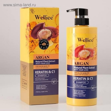 Wellice Argan Natural Plant Extract Anti-Hair Loss Keratin & C1 Shampoo 800ml