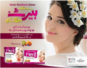 Herit Beauty Cream