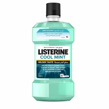 Listerine Cool Mint Milder Taste 250ml