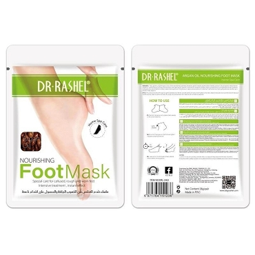 Dr Rashel Argan Oil Nourishing Foot Mask DRL-1463 36g