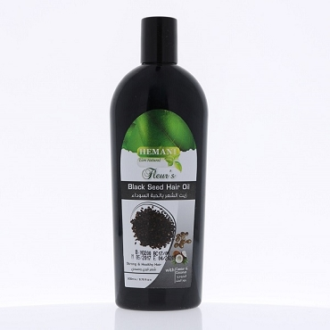 Hemani Black Seed Hair Oil 200ml
