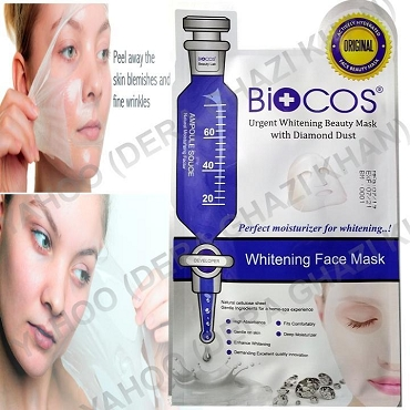 Biocos Urgent Whitening Beauty Mask with Diamond Dust