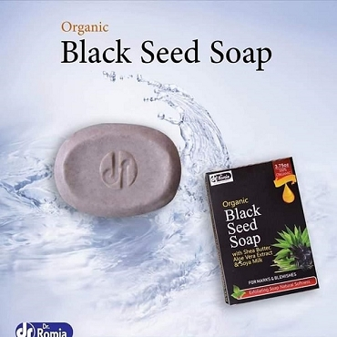 Dr Romia Black Seed Soap