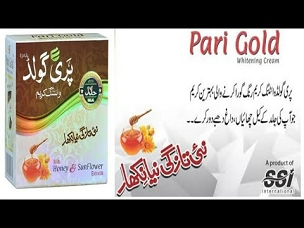 Pari Gold Whitening Cream